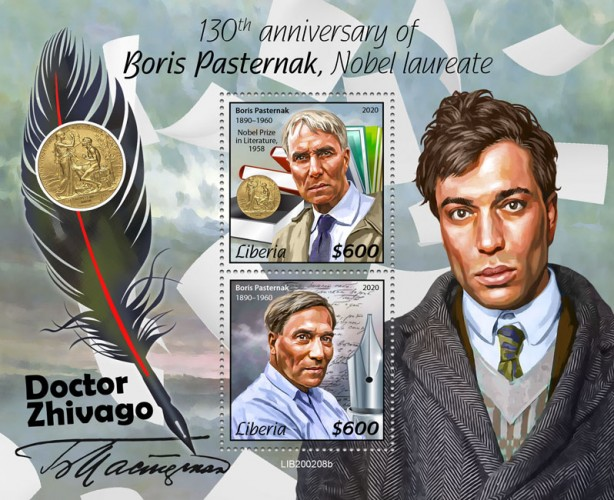 [The 130th Anniversary of the Birth of Boris Pasternak, 1890-1960 - Nobel Laureate in Literature, Typ ]