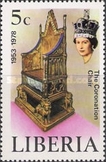 [The 25th Anniversary of the Coronation of Queen Elizabeth II, type ACY]