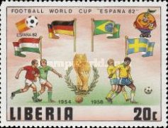 [Football World Cup - Spain, type AHO]