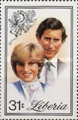 [Royal Wedding of Prince Charles and Lady Diana Spencer, type AIO]