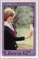 [The 21st Anniversary of the Birth of Diana, Princess of Wales, type AJW]