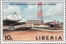 [Earth Station, type ARY]