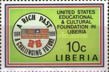 [The 25th Anniversary of United States Educational and Cultural Foundation in Liberia, type ASA]