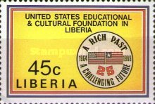 [The 25th Anniversary of United States Educational and Cultural Foundation in Liberia, type ASB]
