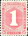 [Stamps Printed 2½mm Apart, type E]