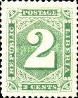 [Stamps Printed 2½mm Apart, type E1]