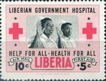 [Airmail - Government Hospital, type HL]