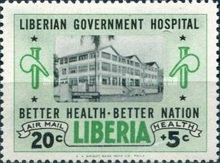 [Airmail - Government Hospital, type HM]