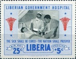 [Airmail - Government Hospital, type HN]