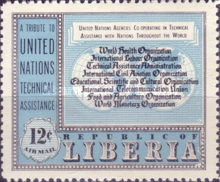 [Airmail - U.N. Technical Assistance, type HP]
