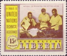 [Airmail - U.N. Technical Assistance, type HQ]