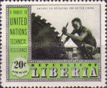 [Airmail - U.N. Technical Assistance, type HR]