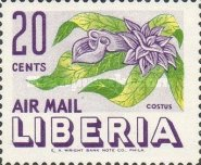 [Airmail - Flowers, type IJ]