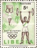 [Olympic Games - Rome, Italy, type KR]