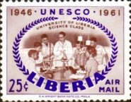 [Airmail - The 15th Anniversary of UNESCO, type LB]