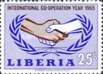[The 20th Anniversary of the United Nations, type NE1]