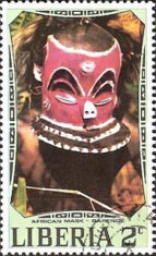 [Tribal Masks of African Nations, type SC]