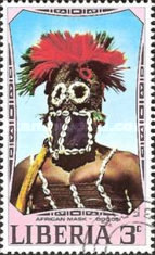 [Tribal Masks of African Nations, type SD]