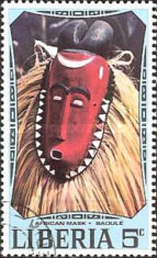 [Tribal Masks of African Nations, type SE]