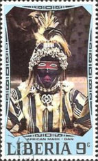 [Tribal Masks of African Nations, type SG]
