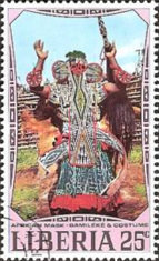 [Tribal Masks of African Nations, type SJ]
