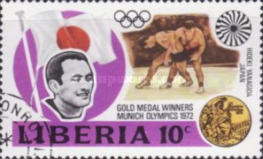 [Gold Medal Winners of Olympic Games - Munich, Germany, type VF]