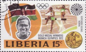 [Gold Medal Winners of Olympic Games - Munich, Germany, type VH]