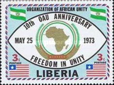 [The 10th Anniversary of Organization of African Unity, type VY]
