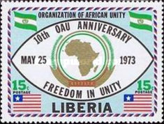 [The 10th Anniversary of Organization of African Unity, type VY3]