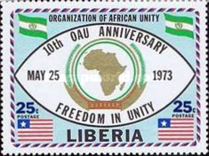 [The 10th Anniversary of Organization of African Unity, type VY4]