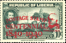 [The 100th Anniversary (1940) of the First Postage Stamps - No. 369-371 Overprinted, type XGX2]