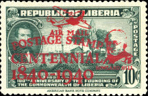 [Airmail - The 100th Anniversary (1940) of the First Postage Stamps - No. 369-371 Overprinted, type XGY2]