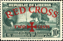 [Red Cross - No. 369-371 Surcharged, type XGZ2]