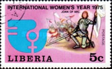 [International Women's Year, type YN]