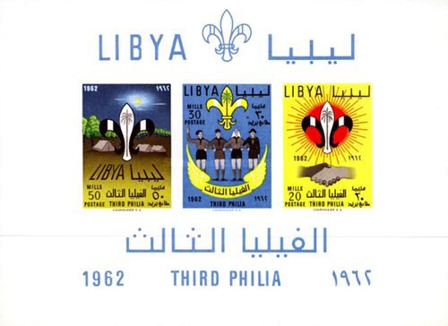[The 3rd Boy Scouts' Meeting, Tripoli, type ]