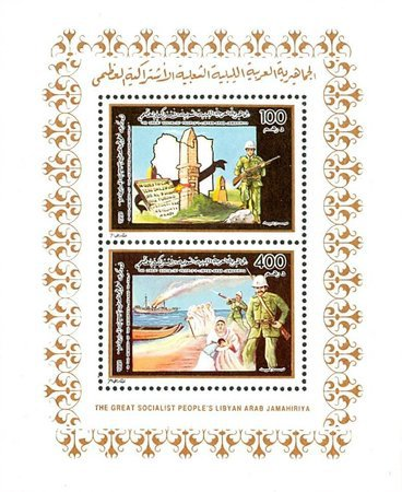 [Commemoration of Deportation of Libyans to Italy, type ]