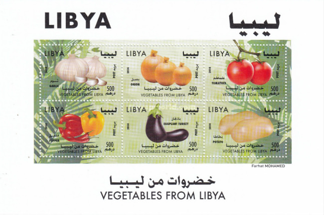 [Vegetables from Libya, type ]
