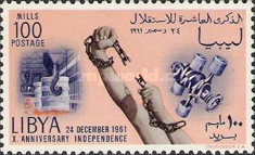 [The 10th Anniversary of Independence, type AA]