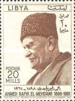 [The 1st Anniversary of the Death of Ahmed Rafik el Mehdawi, Poet, 1898-1961, type AF1]