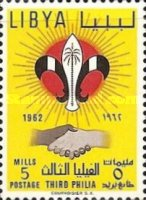 [The 3rd Boy Scouts' Meeting, Tripoli, type AG]