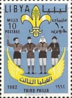 [The 3rd Boy Scouts' Meeting, Tripoli, type AH]