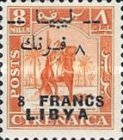 [Cyrenaica Postage Stamps of 1950 Surcharged & Overprinted