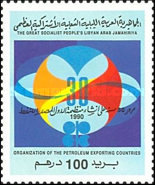 [The 30th Anniversary of Organization of Petroleum Exporting Countries, type BCT]