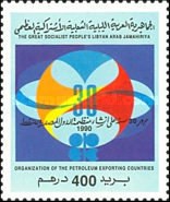 [The 30th Anniversary of Organization of Petroleum Exporting Countries, type BCT1]