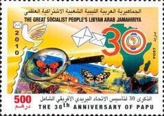 [The 30th Anniversary of the PAPU - Pan African Postal Union, type CPT]