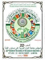 [The 22nd Session of the Arab League - Self Adhesive, type CPV]