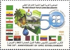 [TRhe 50th Anniversary of OPEC, type CPW]