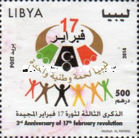[The 3rd Anniversary of the 17th of February Revolution, type CTL]