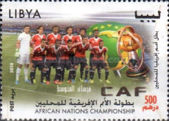 [Football - African Nations Cup, type CTO]