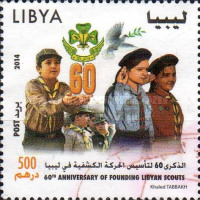 [The 60th Anniversary of the Libyan Scouts, type CTX]